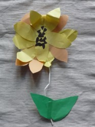 Paper plate sunflower- beautiful summer collage idea